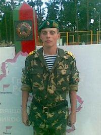 Денис Борисюк
