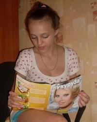 Елена Аганесова