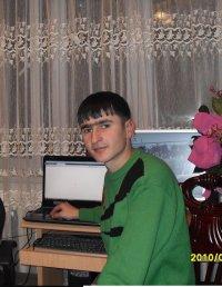 Grigor Movsisyan