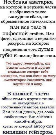 Александр Ведь