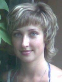 Александра Балдина