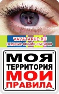 Евгения Валевич