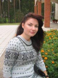 Наталия Ботина