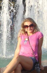 Екатерина Болдина (Котлярова)