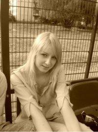 Алиса Архангельская
