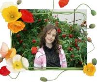 Оля Савка