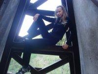 Алина Берсенева