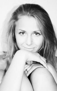 Alina Tkachenko