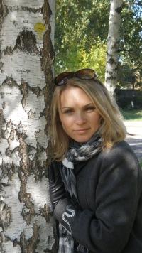 Оксана Гагарина (Красько)