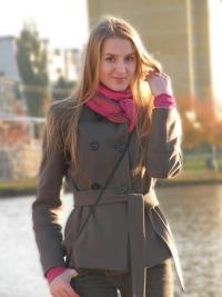 Lena Holodova