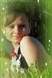 Лиза Байда