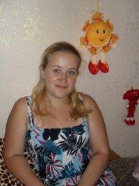 Ирина Бончук