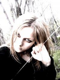 Alena Venomous
