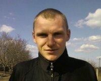 Yura Kozlov