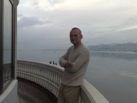 Giorgi Nijaradze