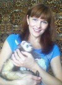 Светлана Бережинская