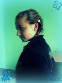 Mashka Lady
