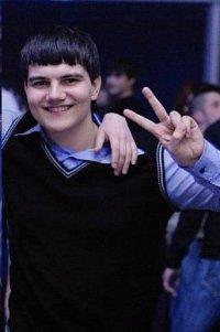 Евгений Габышев