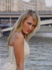 Alexandra Sss