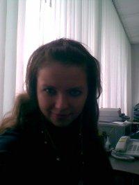 Яна Акчурина