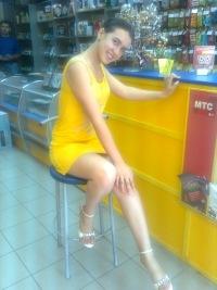 Таня Атаманчук