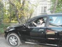 Ульяна Веряскина
