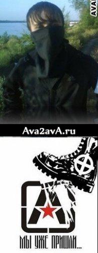 Alex Rusakov