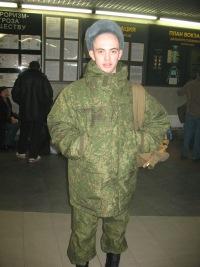 Илья Perat
