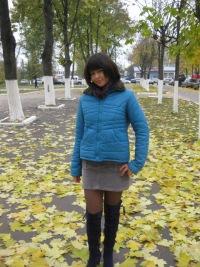 Анастасия Авраамова