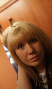 Valery Alexandrovna