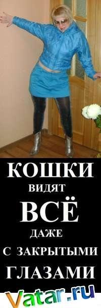 Людмила Арляпова