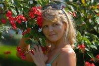 Натали Вахрушева