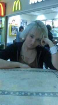 Юлиана Жуковская