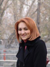 Stella Poghosyan