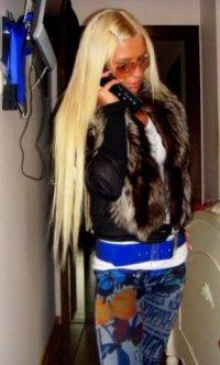 Anastasi Baby