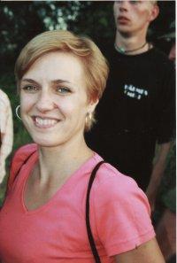 Julia Vassina