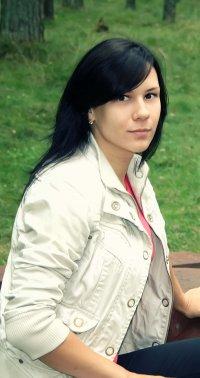 Елена Алексенко