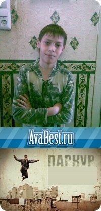 Алмаз Акимов