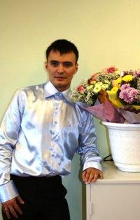 Руслан Алексеевич
