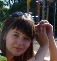 Мила Бокарева (Бородулина)