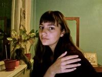 Евгения Водолазова