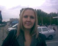 Анастасия Барабошина