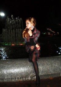 Natali Maximova