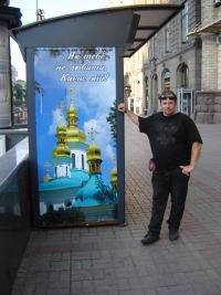 Олег Байцур