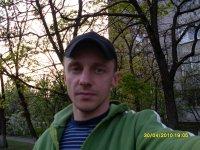 Денис Высоченко