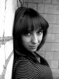 Елена Вторушина