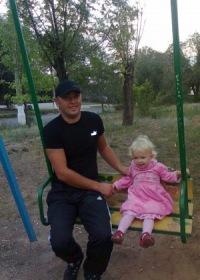 Александр Белич