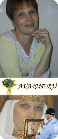 Лариса Stepanova