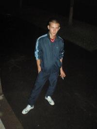 Александр Витренко