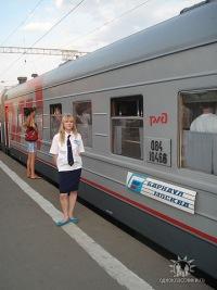 Светлана Арискина